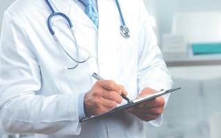 Инвалидность при циррозе печени: дает ли медкомиссия заключение
