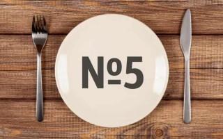 Применение диеты 5 для детей с заболеваниями желудочно-кишечного тракта