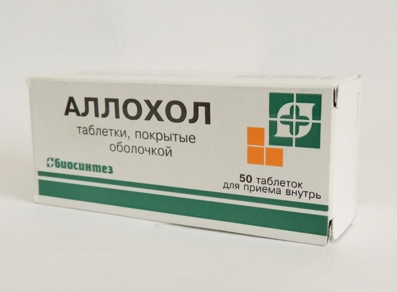 Чистка печени Аллохолом за 14 дней: отзывы медиков, как принимать для очищения