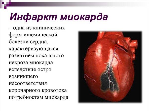 Алт аст в крови норма