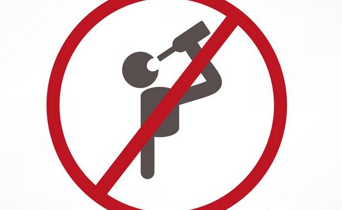 Если заниматься лечением гепатита С, то и речи никакой быть не может об употреблении алкоголя.