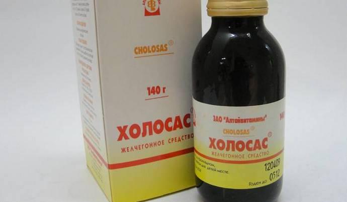 Одним из самых простых аналогов лекарства является Холосас на основе шиповника.