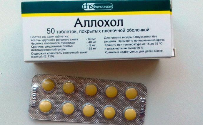 Часто для лечения желчного пузыря применяются желчегонные препараты.