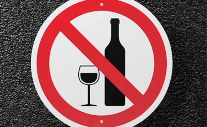 В первую очередь диета при гепатите В предусматривает полный отказ от алкоголя.