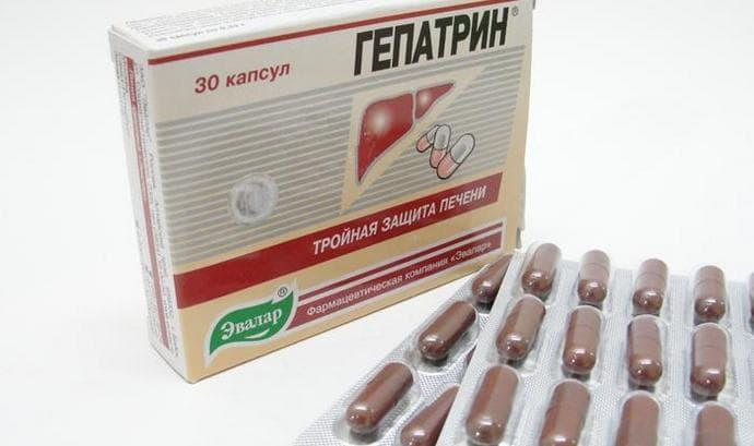 Выпускается гепатрин также в форме капсул.