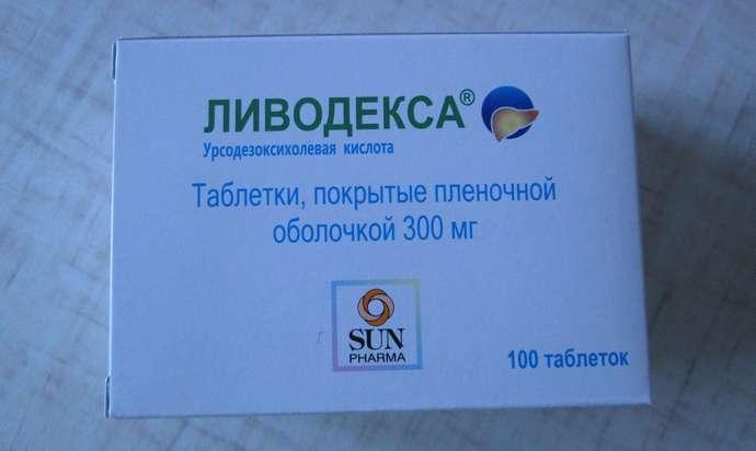Рассмотрим лекарство, чтобы решить, что лучше: Ливодекса или Урсосан.