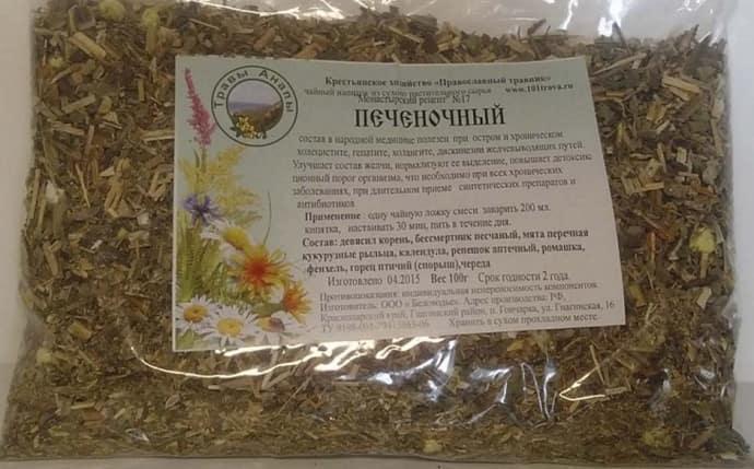 Особенным видом такого чая является сбор Монастырский.