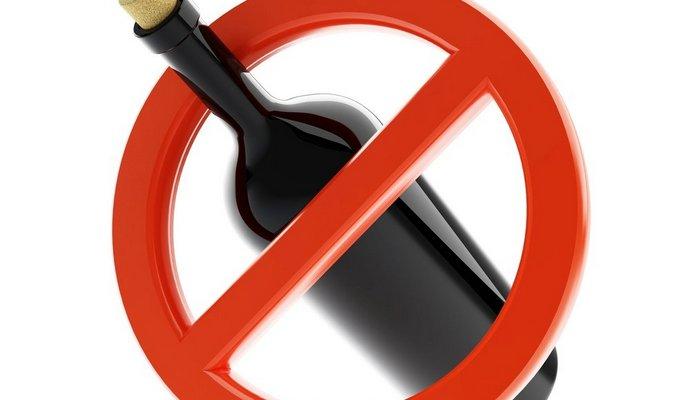 Важно значение имеет диета, в рамках которой стоит полностью отказаться от алкоголя.
