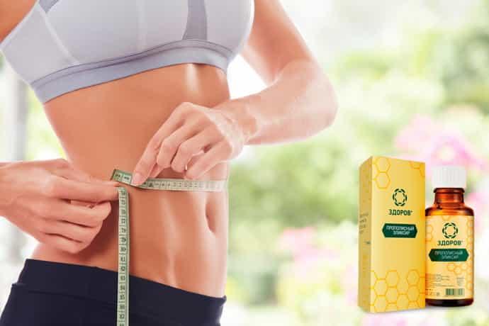 Поможет ли эликсир при похудении