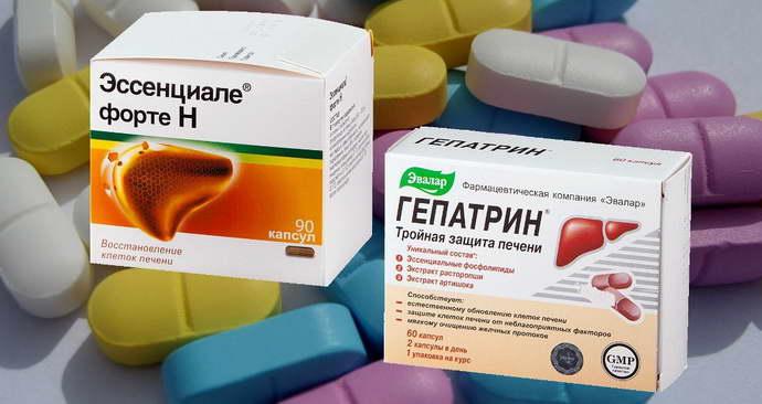 эссенциале или гепатрин что купить