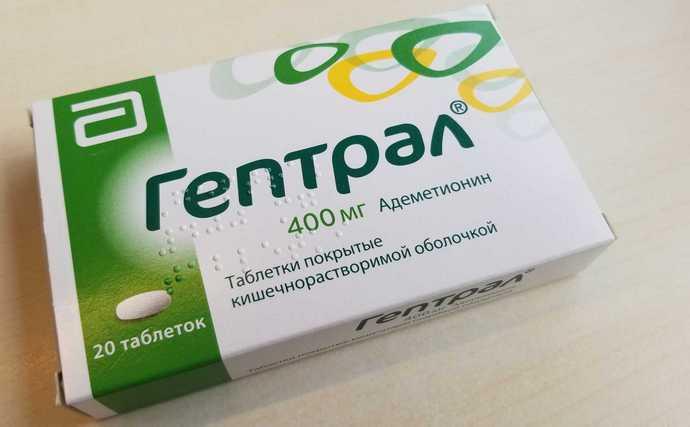 Гептрал часто применяется для лечения заболеваний печени, но он совершенно несовместим с алкоголем.