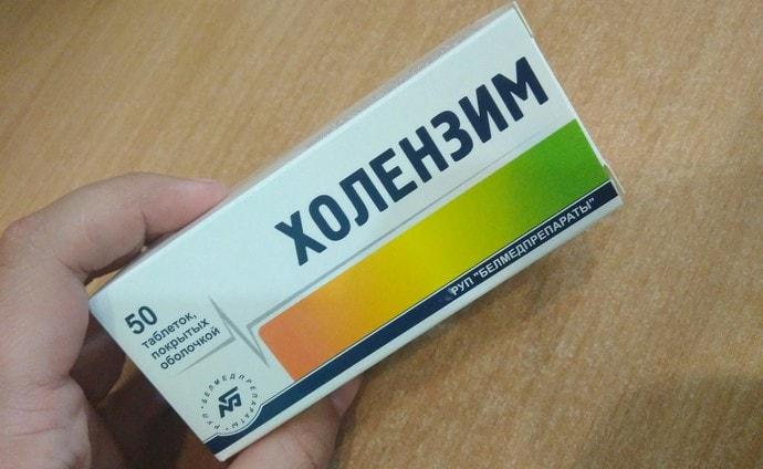 Холензим это препарат животного происхождения.
