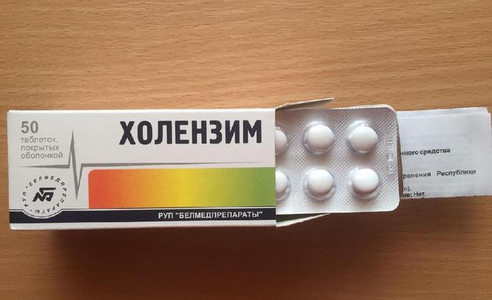 Сказать, что лучше: Холензим или Аллохол, сложно, потому что это препараты с разным принципом действия.