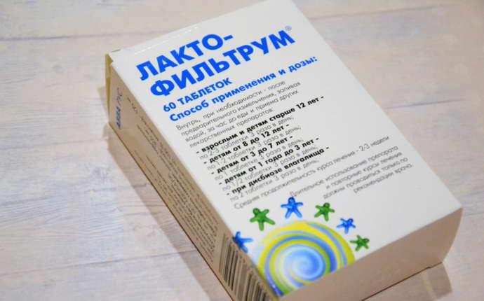 Особенности Лактофильтрум