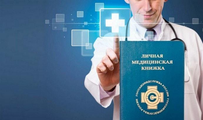По закону работодатель не может отказать человеку с гепатитом С в трудоутсройстве, если сфера подходящая.