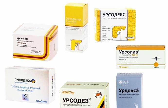 Многие препараты для растворения камней в желчном пузыре готовят на основе урсодезоксихолевой кислоты.