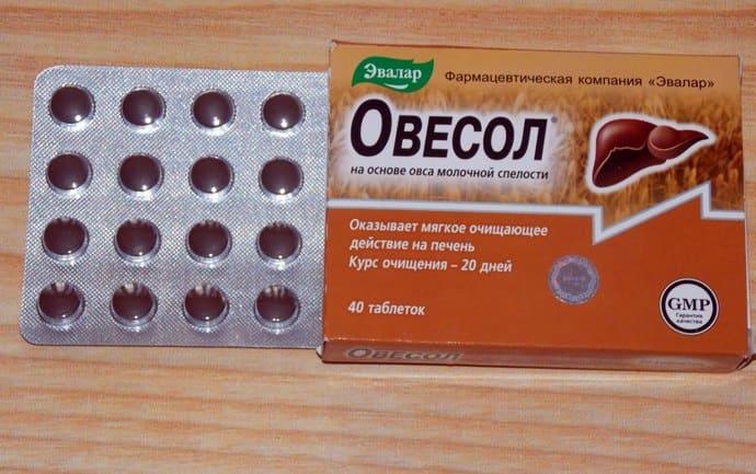 Овесол считается натуральным препаратом.