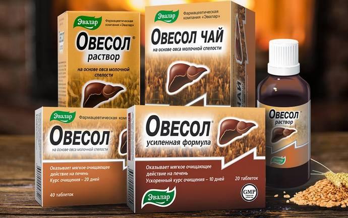 В линейке овесол есть несколько видов лекарств.